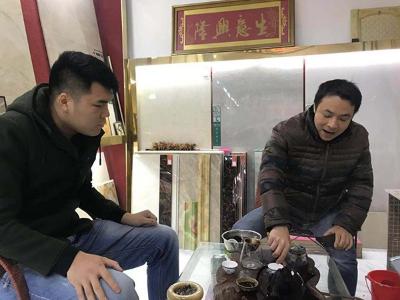 惠州李先生代理佛山幸福图品牌瓷砖