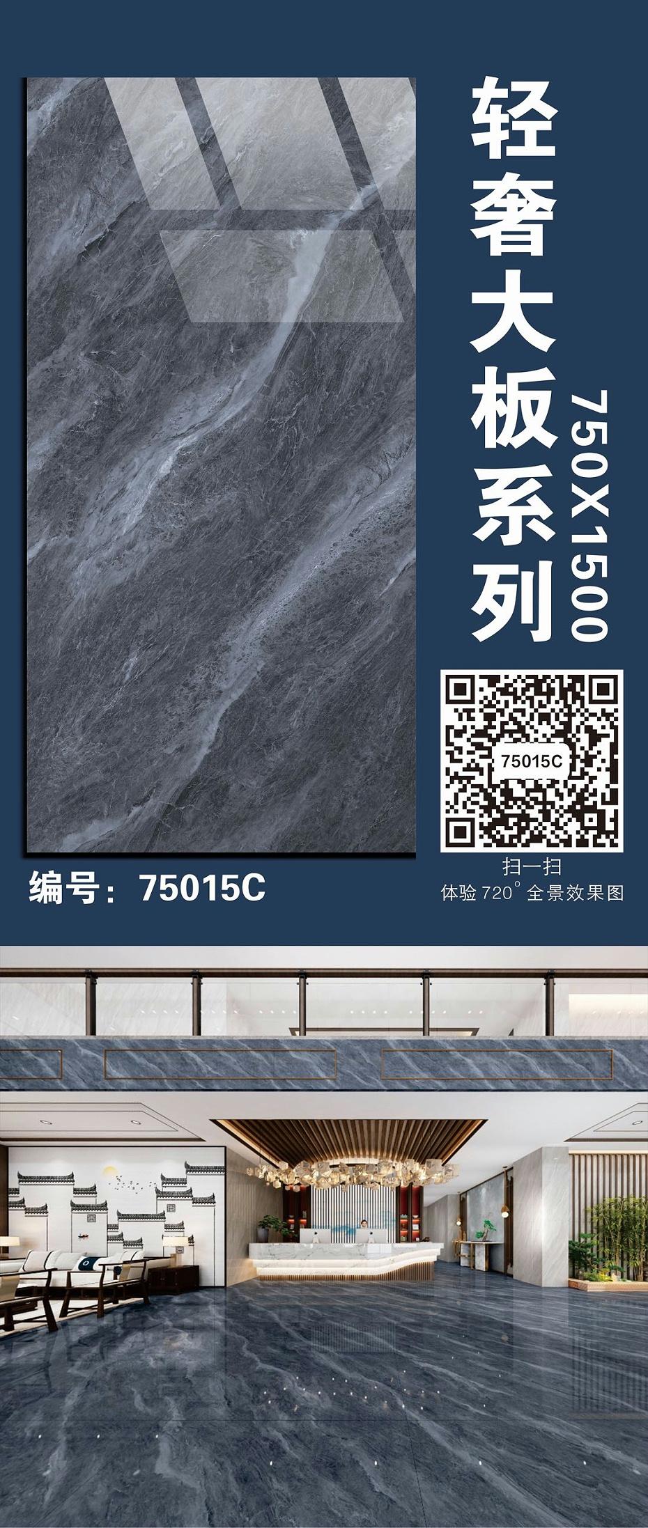75015C