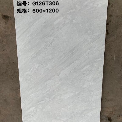 美之彩负离子大理石600X1200-G126T306