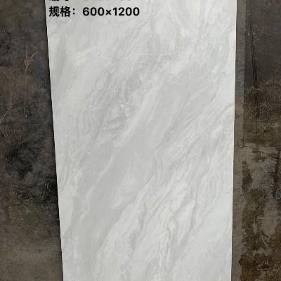 美之彩负离子大理石600X1200-G126T301
