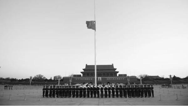 2020年4月4日全国悼念:愿逝者安息,生者坚强!